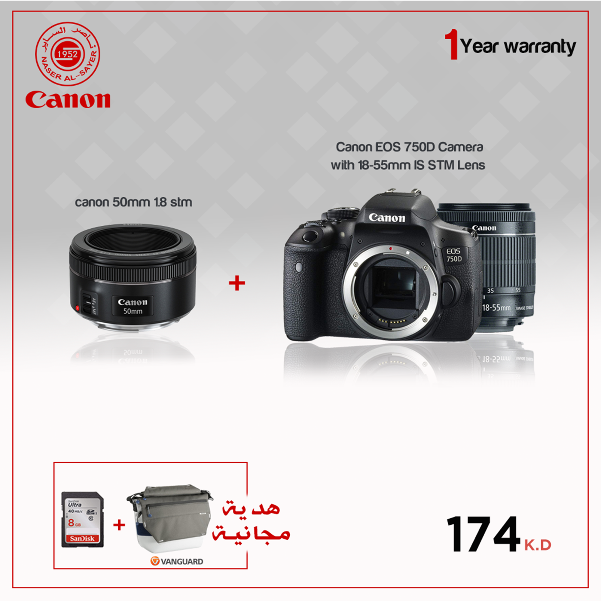 Canon EOS 750D With 18-55mm Lens  + canon 50mm 1.8 stm Lens & Free Gift Vanguard SYDNEY II 22GY + Free 8GB Memory Card