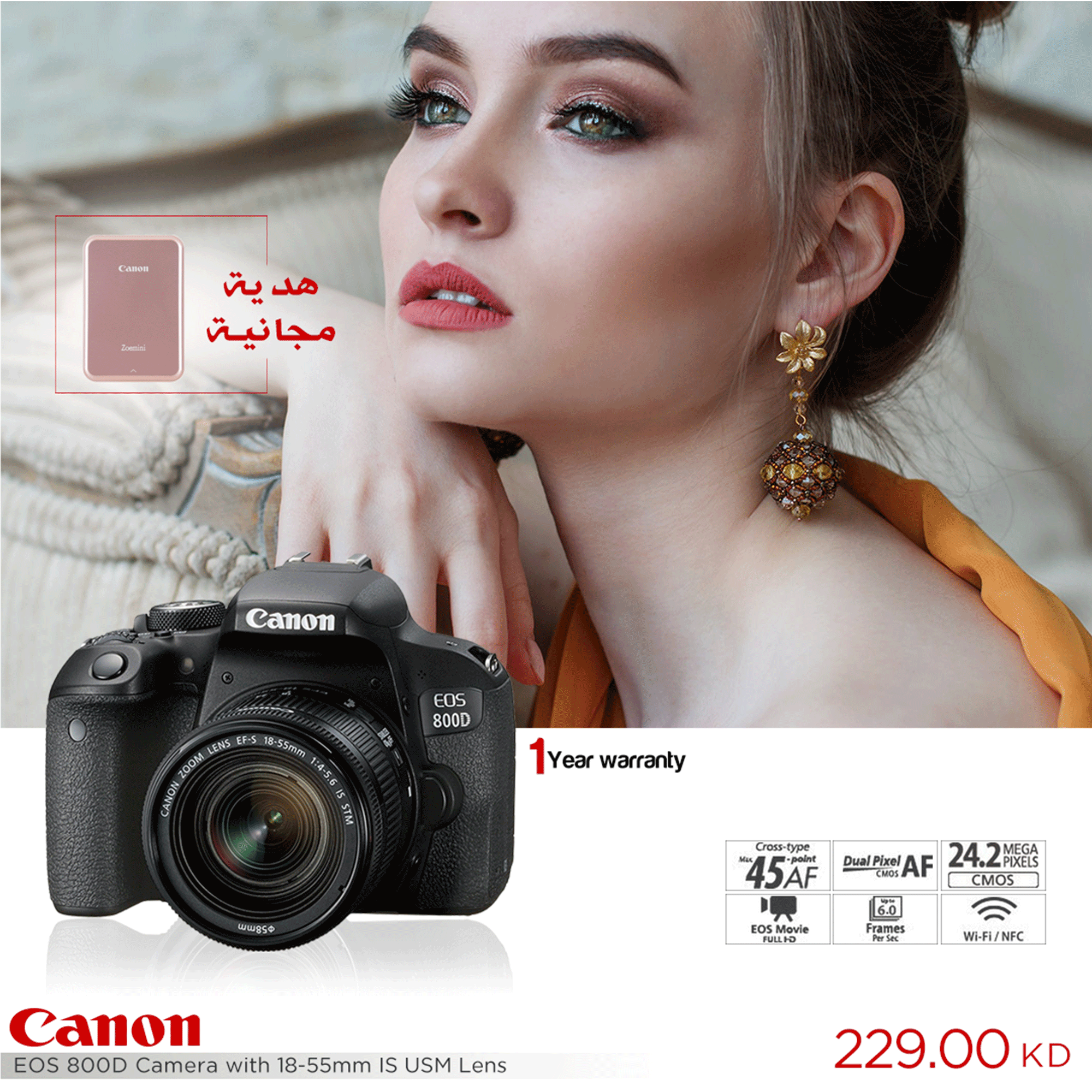 CANON EOS 800D DSLR CAMERA WITH 18-55MM LENS + FREE canon Zoemini Printer