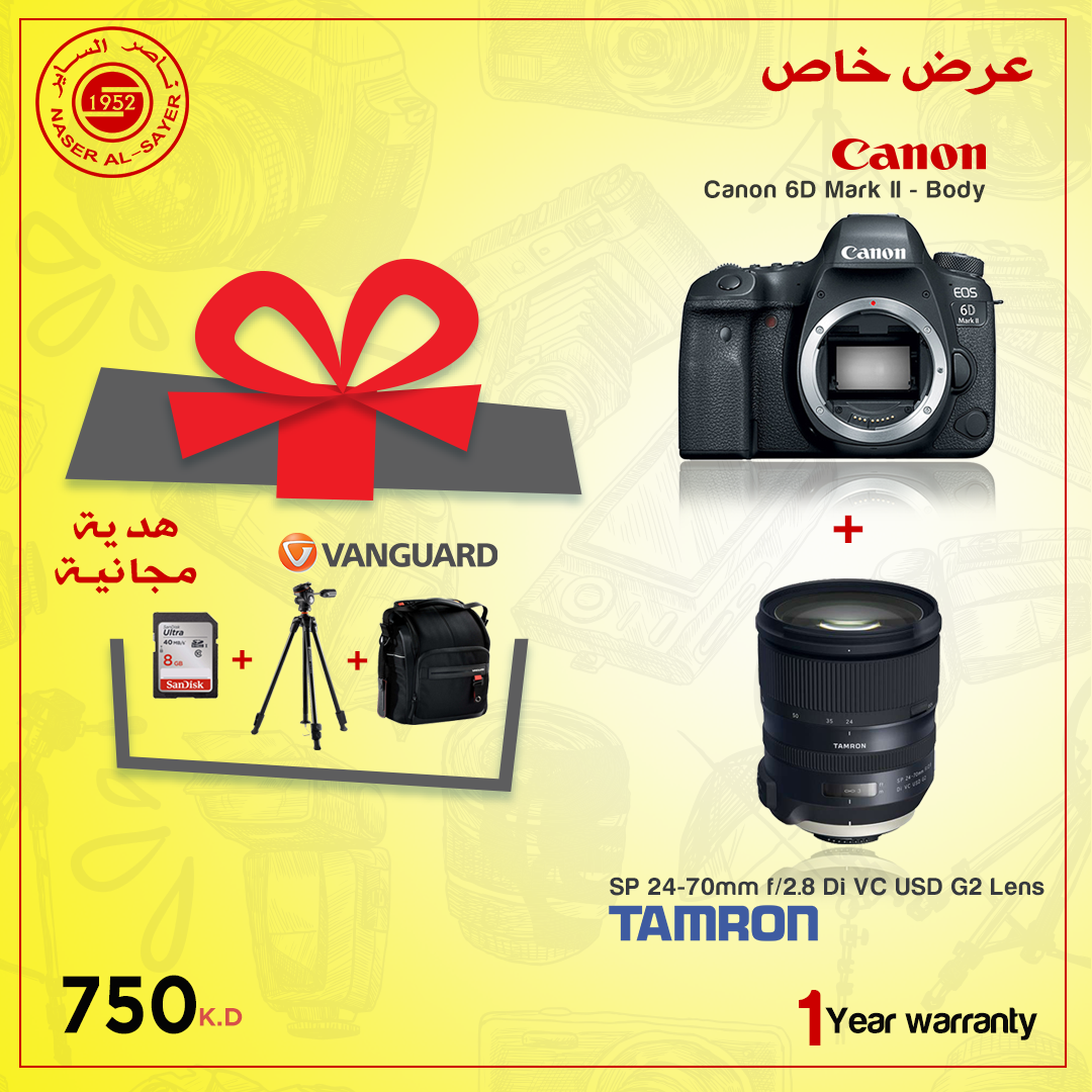 Canon 6D Mark II + Tamron SP 24-70 mm VC USD G2 Lens + Free Gift Vanguard Quovio 26, Vanguard ALTA CA 203AP, 8GB Memory Card