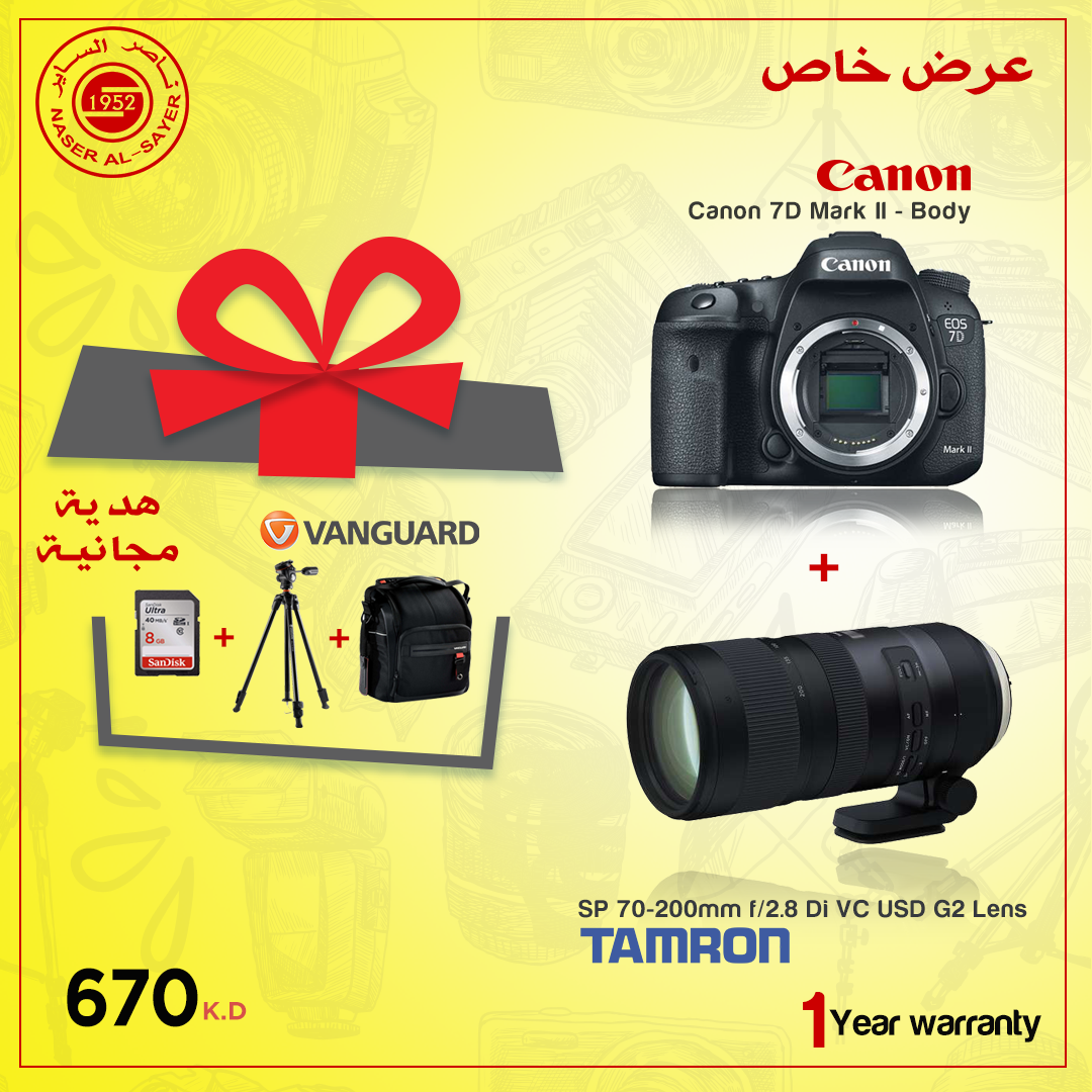 Canon 7D Mark II + Tamron SP 70-200 mm VC USD G2 Lens + Free Gift Vanguard Quovio 26, Vanguard ALTA CA 203AP, 8GB Memory Card